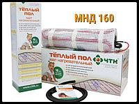 Двухжильный нагревательный мат МНД 160 - 12 кв.м
