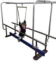 Параллельные перила с поддерживающей подвесной системой для детей