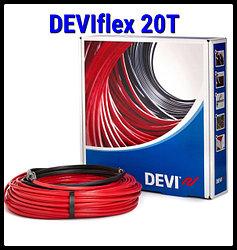 DEVIflex 20T