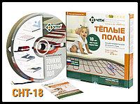 Двужильный нагревательный кабель СНТ-18 - 6м