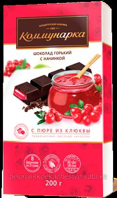 Шоколад Коммунарка с начинкой с пюре из клюквы 200г.