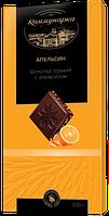 Шоколад «Коммунарка» горький с апельсином 100г