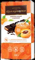 Шоколад Коммунарка с начинкой с абрикосовым пюре 200 гр.