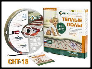 Двужильный нагревательный кабель СНТ-18 - 8,2м
