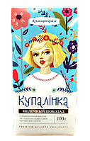Шоколад Купалiнка (Алёнка на экспорт) молочный 100г