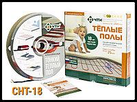 Двужильный нагревательный кабель СНТ-18 - 31м