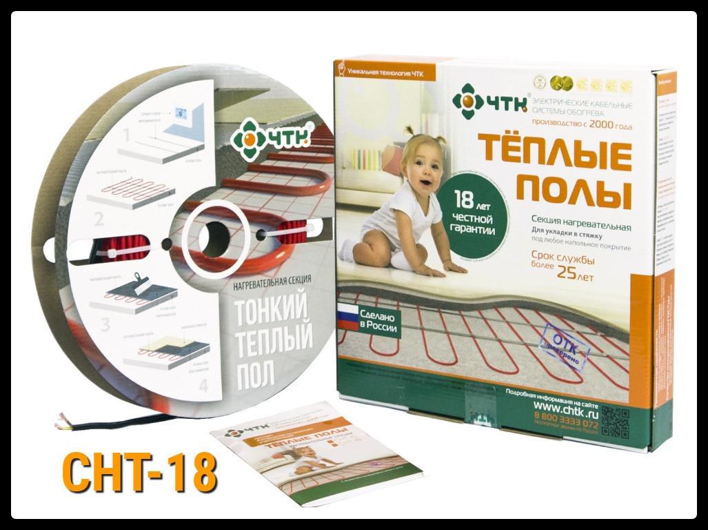Двужильный нагревательный кабель СНТ-18 - 105,5м