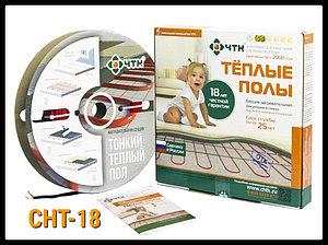 Двужильный нагревательный кабель СНТ-18 - 163м