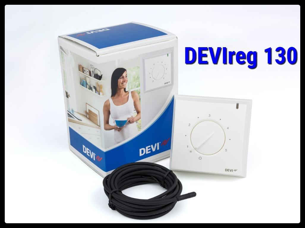 Механический терморегулятор DEVIreg 130