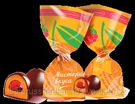 Конфеты Коммунарка Мистерия вкуса аромат апельсина и малины.