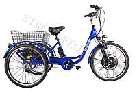 Трицикл Crolan 500W (Синий)