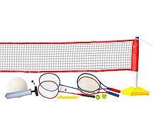Набор для волейбола, тенниса, бадминтона Weekend Prazer 3 в 1