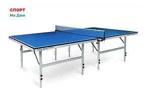 Теннисный стол Start Line Training Optima - стол для настольного тенниса с системой регулировки высоты.