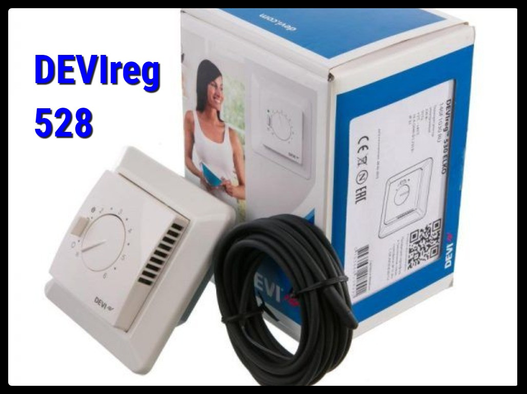 Электронный терморегулятор DEVIreg 528