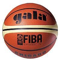 Мяч баскетбольный Gala Chicago 7 BB7011C, фото 1