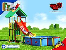 Детский игровой комплекс Universal + PoolLarge + ModularSlide