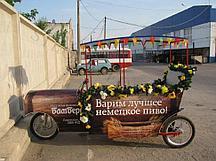 Велорикша Шатл Z18-2M-T