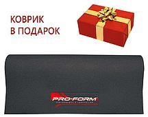 Коврик ProForm для кардиотренажеров ASA081P-195