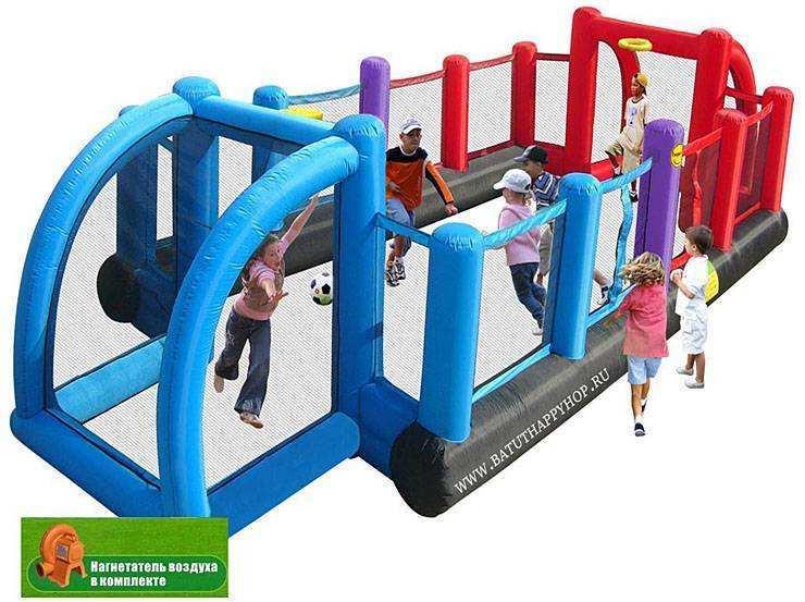 Надувное сооружение для футбола Happy Hop 9072N