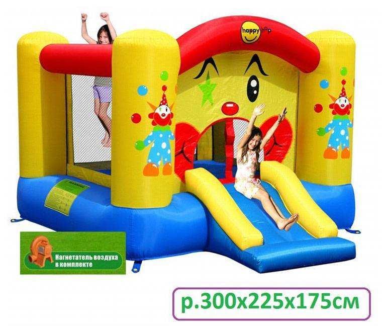 Надувной батут с горкой Happy Hop 9201 (Забавный клоун)