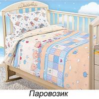 Комплект детского постельного белья от Текс-Дизайн (Паровозик), фото 1