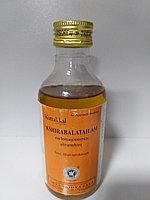 Массажное масло Кширабала таил, 200 мл, Kshirabalatailam , Arya Vaidya Sala