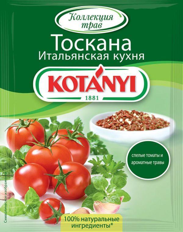Приправа Тоскана Итальянская кухня KOTANYI, пакет 20г