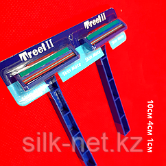 "Набор одноразовых станков для бритья ""Treet2"""