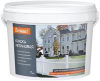 Краска Резиновая для фасадных элементов Оптимист(14кг)