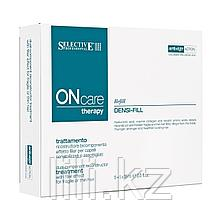Двухкомпонентный филлер для восстановления и омоложения волос Selective Densi-fill Treatment 5+5*15 мл.