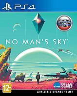 PlayStation 4 PS4 No Man's Sky, фото 1