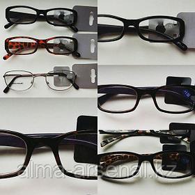 Очки для зрения  от +1,25 до +2,75