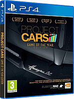 PlayStation 4 PS4 Project Cars, фото 1