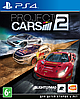 PlayStation 4 PS4 Project CARS 2