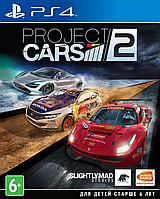PlayStation 4 PS4 Project CARS 2, фото 1