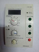 Пульт Kiturami CTR-5000