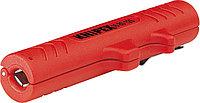 Универсальный инструмент для удаления оболочки 125 мм / 1680125SB