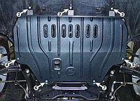 Защита картера двигателя и кпп на Audi Q5/Ауди Ку5 2008-, фото 1