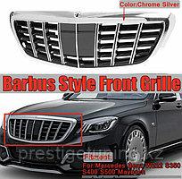 Решетка радиатора на Mercedes W222 2014- стиль Brabus