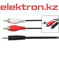 Шнур J3.5 — 2RCA, 1,5м  переходник  кабель аудио,видео,компьютерный купить в Нур-Султан