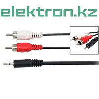 Шнур J3.5 — 2RCA, 3м  переходник  кабель аудио,видео,компьютерный купить в Астане