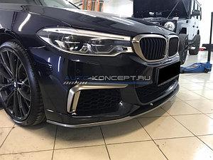 Губа сплиттер (G30) BMW 5, 2016- н.в. Аналог М-Perfomance