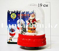"""Новогодний музыкальный сувенир """"Дед мороз"""" ZY-1218 B"""
