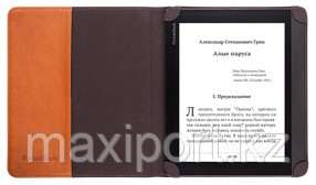 Чехол обложка для Pocketbook 840 коричневый