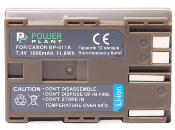 Аккумулятор PowerPlant Canon BP-511 (1600 mAh)