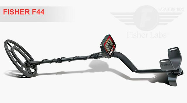 Грунтовый металлоискатель Fisher F44