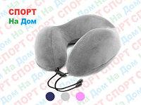 Подушка для шеи с замком (цвет серый)
