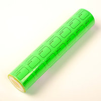 Набор из 7 роликов, в 1 ролике 120 штук, ценники самоклеящиеся, 20 х 30 мм, зелёные