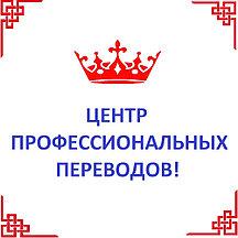 Перевод юридических статей