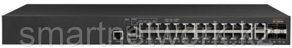 Коммутатор ICX 7150 Switch, 24x  PoE Ruckus